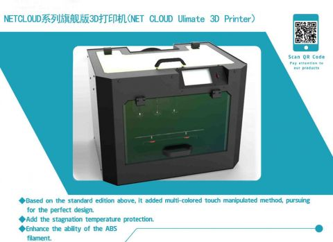 Net Cloud Ultimate 3D Printer