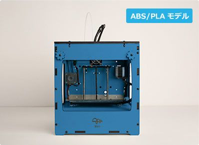 BS01 Bonsai Mini PLA ABS  3D printer