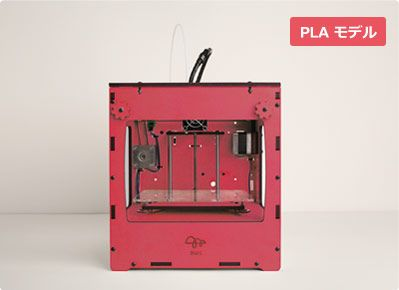 BS01 Bonsai Mini PLA  3D printer